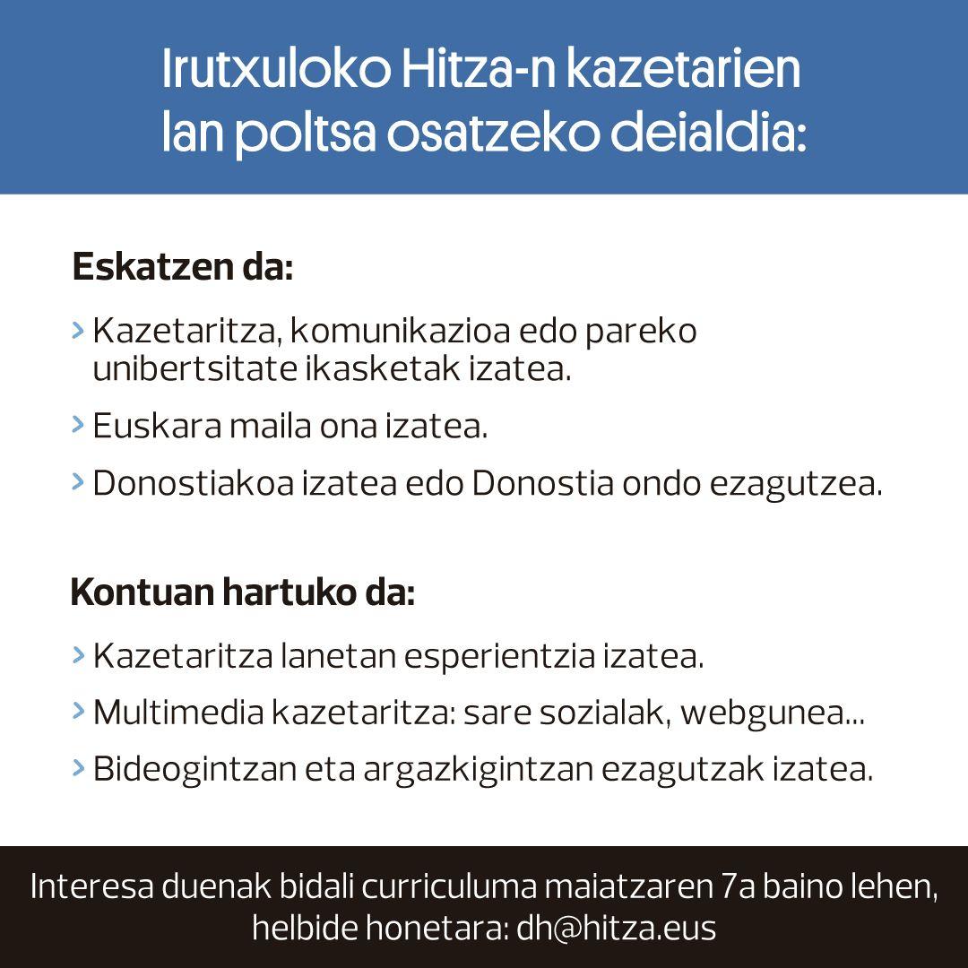 Irutxuloko Hitza-n kazetarien lan poltsa osatzeko deialdia irudia - iragarkilaburrak.eus